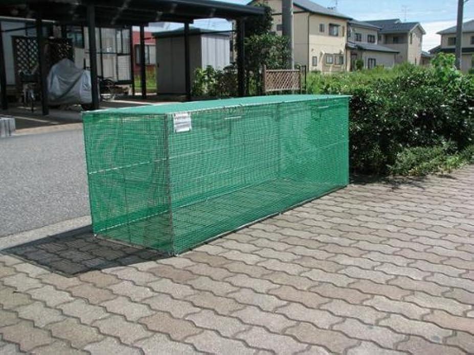 コットンレルム一人で折り畳み式ゴミ収集箱W1800D600H650 (ステンレス)
