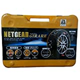 NETGEAR GIRARE(ネットギア) GN11 ラバーチェーン