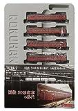 ロクハン Zゲージ T014-2 国鉄50系客車0番代 4両基本セット