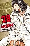 WORST(28) (少年チャンピオン・コミックス)