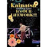 kainatsu LIVE TOUR 2013 ~It's OUR LiFEWORK...[DVD]