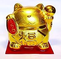 経済フォーチュン歓迎陶器猫(ゴールド)KNE - MR216