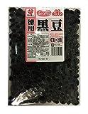 菊池食品工業 徳用 黒豆1kg (CE-31)
