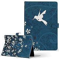 igcase d-01J dtab Compact Huawei ファーウェイ タブレット 手帳型 タブレットケース タブレットカバー カバー レザー ケース 手帳タイプ フリップ ダイアリー 二つ折り 直接貼り付けタイプ 014440 花 鳥 フラワー