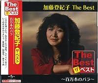 加藤登紀子 ベスト EJS-6183
