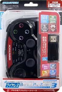 PS3用連射機能付きワイヤレスコントローラ『ワイヤレスバトルパッドターボ3(ブラック)』
