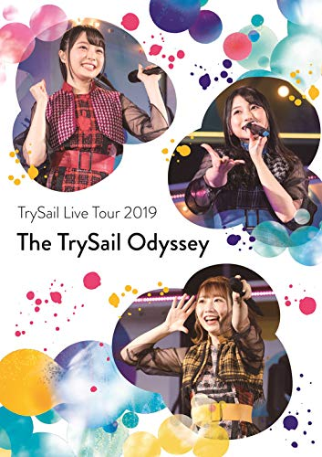 【Amazon.co.jp限定】TrySail Live Tour 2019