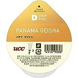 UCC ドリップポッド 専用カートリッジ パナマゲイシャ 1P 7.5g