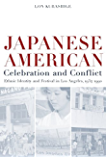 Japanese American Celebration and Conflict: A History of Ethnic Identity and Festival, 1934-1990 (American Crossroads Book 8) (English Edition)