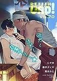 麗人uno! Vol.70 汗だく汁だく白濁アワー★ [雑誌] (麗人uno!)
