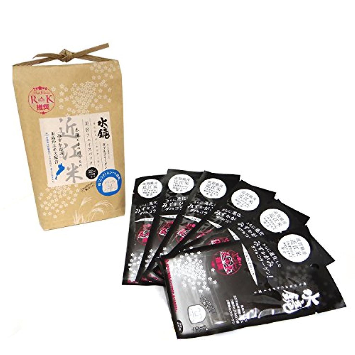 液化する耕すそれに応じて水鏡美容フェイスパック米袋6包セット22ml