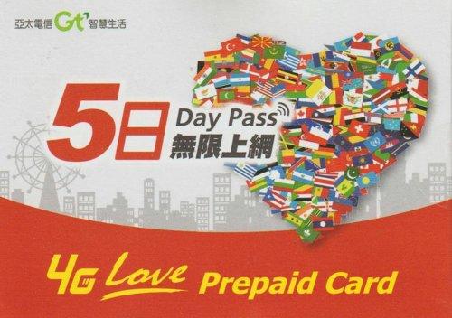 亜太電信 台湾プリペイドSIM 4G・3Gデータ高速通信 速...