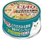 チャオ (CIAO) キャットフード ホワイティ とりささみ&野菜 チキンスープ仕立て 85g×24個 (まとめ買い)