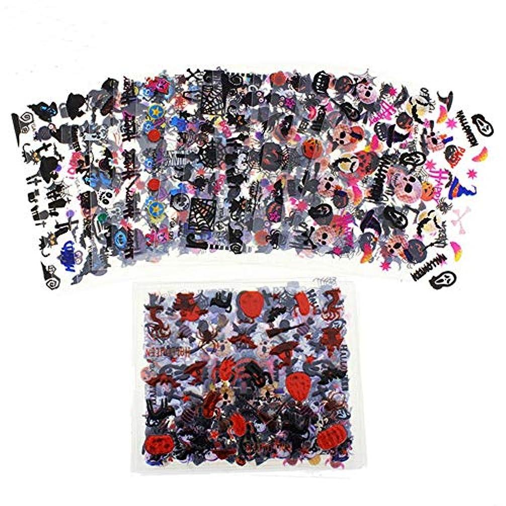 うがい炭素樫の木Papiroom ネイルシール ハロウィーン ネイルステッカー ネイル用装飾 24枚セット 可愛いネイル飾り 貼るだけマニキュア ネイル用装飾 女性 女の子 子供用