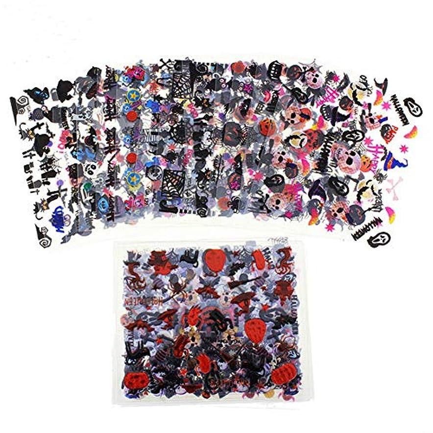 朝ごはん日光薬剤師EVA-JP ネイルシール ハロウィーン ネイルステッカー ネイル用装飾 24枚セット 可愛いネイル飾り 貼るだけマニキュア ネイル用装飾 女性 女の子 子供用