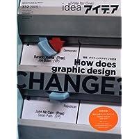 idea (アイデア) 2009年 01月号 [雑誌]