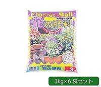 あかぎ園芸 緩効性化成肥料 花の肥料 フラワーボール 3kg×6袋【同梱・代引不可】