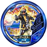 仮面ライダー ブットバソウル/DISC-SP074 仮面ライダーゴースト オレ魂 R7
