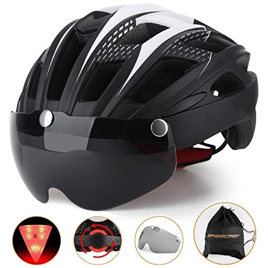 喜んで囲む似ているKingleadサイクリングヘルメット(林)自転車ヘルメット 大人用ヘルメット LEDライト付き バイザーが取り出す可能軽量なロードバイクヘルメット