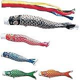 [東旭][鯉のぼり]庭園用[ポール別売り]大型鯉[5m鯉5匹][優輝][金太郎付][五色吹流し][日本の伝統文化][こいのぼり]
