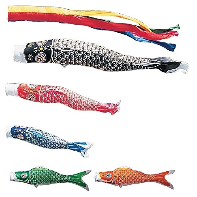 [東旭][鯉のぼり]庭園用[ポール別売り]大型鯉[6m鯉5匹][優輝][金太郎付][五色吹流し][日本の伝統文化][こいのぼり]