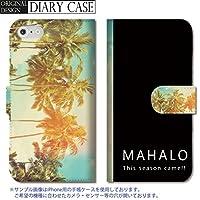 chatte noir Galaxy S6 edge ケース Galaxy S6 edge カバー ギャラクシー S6 edge ケース 手帳型 おしゃれ ヤシの木 ハワイ hawaii mahalo サンセット 夕焼け 夕日 Palmtree パームツリー A 手帳ケース SUMSUNG