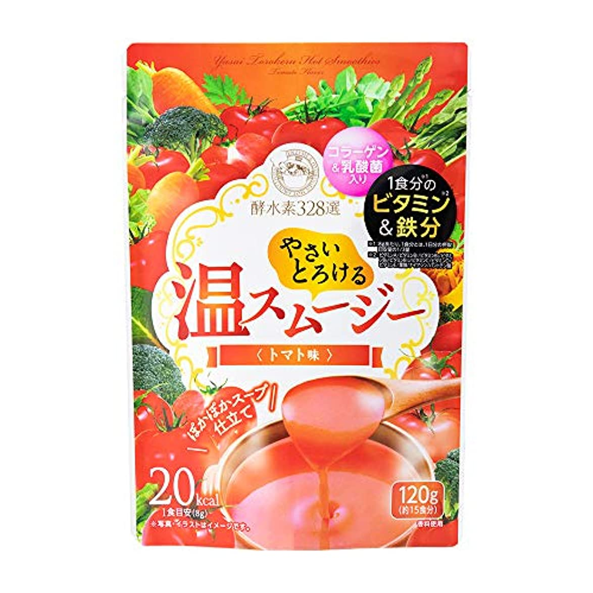 制限前提条件汚物【公式】酵水素328選 やさいとろける温スムージー (トマト味)