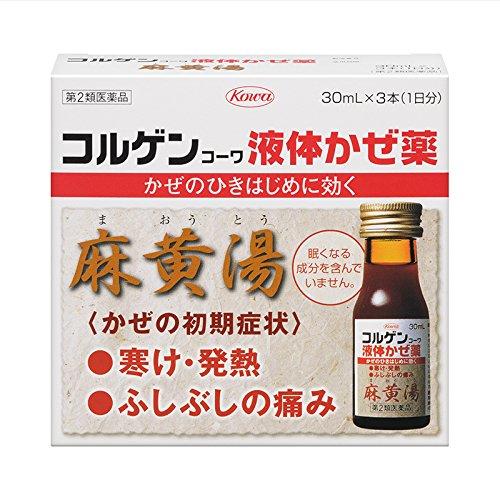 (医薬品画像)コルゲンコーワ液体かぜ薬