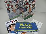 キャプテン翼J DVD-BOX 2