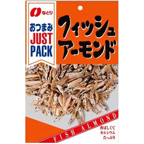 ジャストパック フィッシュアーモンド 10袋