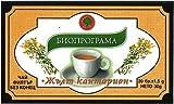 ブルガリア産 ハーブティー セントジョーンズワート 1.5g×20袋