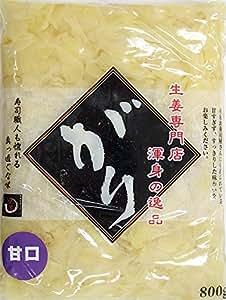 甘口ガリ生姜(甘酢生姜)800g