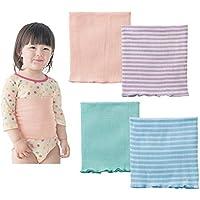 ヤング(Young) 腹巻 子供 寝冷え対策に 綿 4枚セット のびのび ボーダー 0~3歳 年中使える 2way 二重 男の子 女の子 ベビ クロス付け