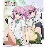 To LOVEる-とらぶる-ダークネス Blu-ray BOX (通常版)