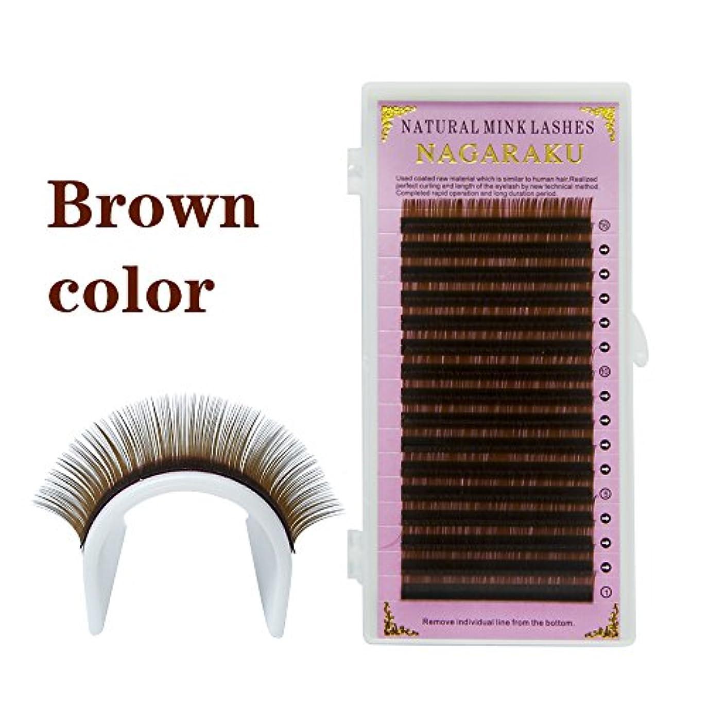 忠実なアシスタント正しいNAGARAKU 16列褐色ブラウン色まつげエクステ個人用のまつげミンクMinkマツエク、ソフトとナチュラル(0.10 D 11mm)