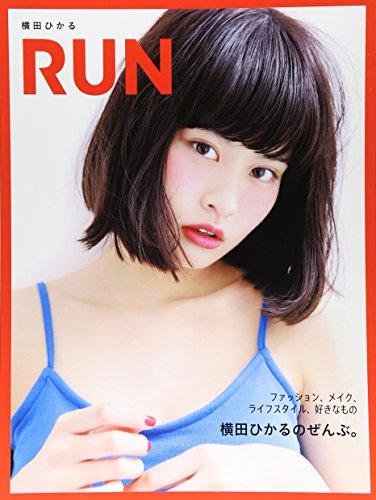 RUN 横田ひかるマガジン