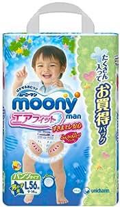 ムーニーマン エアフィット 男の子用 Lサイズ 56枚 (パンツタイプ)