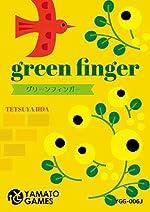 カードゲーム グリーンフィンガー