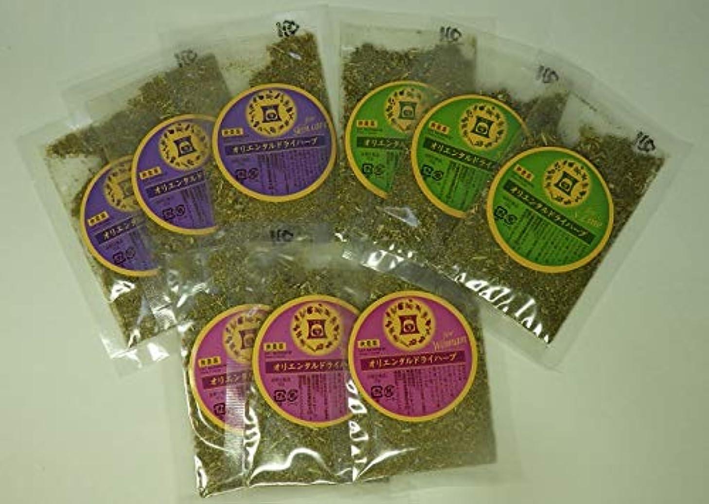 ボーナスラグキルトファンジン黄土 座浴剤 9袋 正規品 (3種(ダイエット、女性、皮膚美容)各3 計9袋)