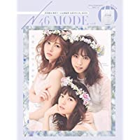 N46MODE vol.0 乃木坂46 東京ドーム公演記念 公式SPECIAL BOOK (光文社女性ブックス VOL. 170)