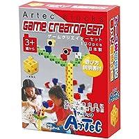【アマゾン限定価格】20のゲームができるゲームバラエティセット 2572