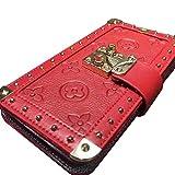 Mrong iphone X ケース 手帳型 カード収納 財布型 花柄 レザー エンボス加工 金属リベット アイフォン X ケース ポータブル 5.8インチ 対応 ストラップ付き ショルダーストラップ付き(iphoneX,赤)