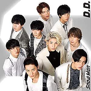 【メーカー特典あり】 D.D. / Imitation Rain(Snow Man仕様)(通常盤)(CDのみ)(クリアファイル-E (A5サイズ)付)