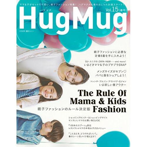 HugMug Vol.15 (FG MOOK(J))