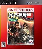 EA BEST HITS マスエフェクト2 ボーナスコンテンツ コレクション - PS3