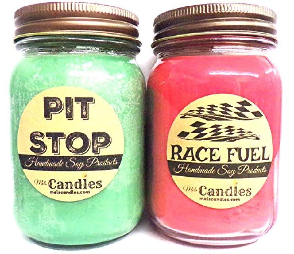 心理的に妥協一族コンボ – Pit Stop & Race燃料のセット2つ16oz国Jar大豆キャンドルGreat Unique Scents for Men