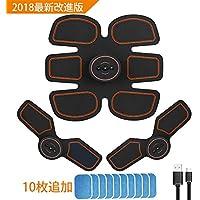 Goofor EMS 腹筋ベルト 男女兼用 USB充電式 腹筋トレーニング フィットネスマシン ダイエット 腹筋トレ お腹 腕 腹筋器具 10段階 6つモード 日本語説明書