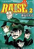 RAISE(2) (ヤングキングコミックス)