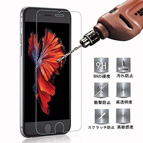 SUPTMAX iPhone 6s 対応 iPhone 6s フィルム iPhone 6 保護フィルム 3D Touch 対応 0.26mm 2.5D 9H 強化ガラス 耐衝撃 自動吸着 99%高透過率 気泡ゼロ iPhone 6s フィルム ガラス( 1枚入り)