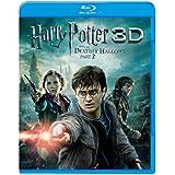 ハリー・ポッターと死の秘宝 PART2 3D & 2D ブルーレイセット(3枚組)